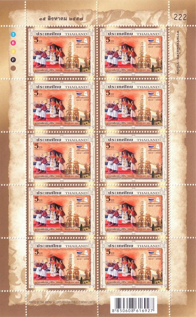 20140815 350° Sinodo - Tailandia - minifoglio