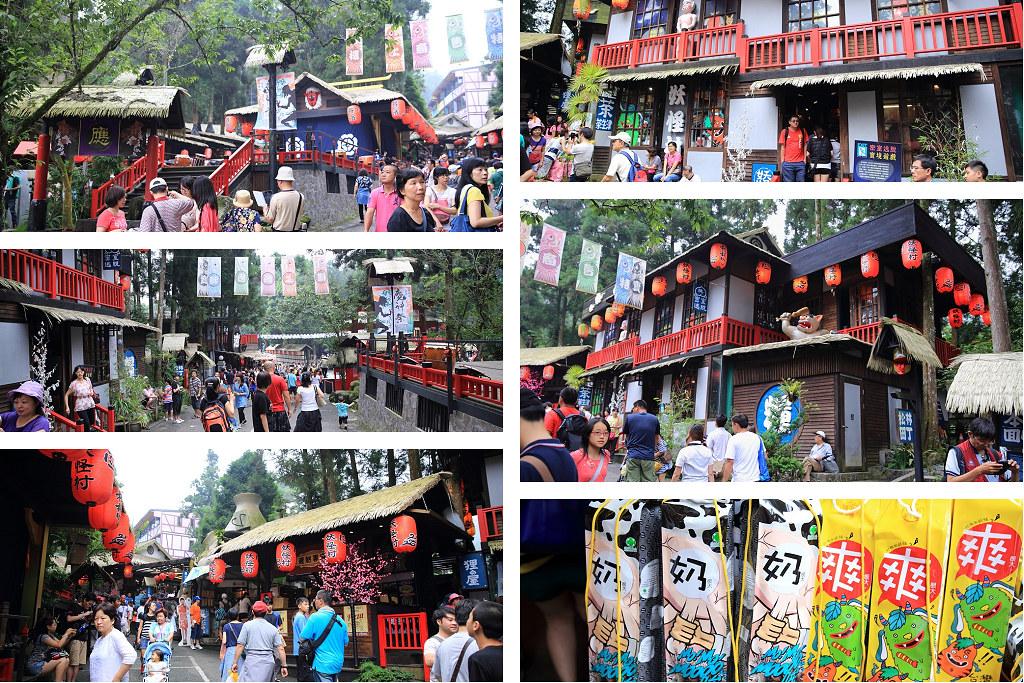 20140706-1南投-妖怪村 (5)