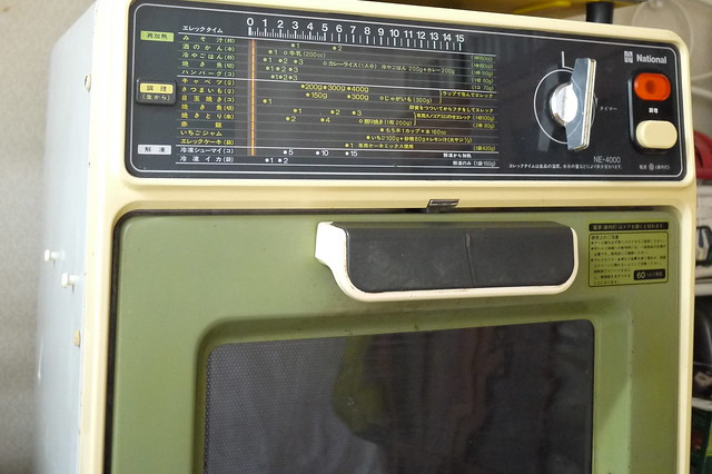 P1180928