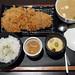 Fillet tonkatsu lunch combo