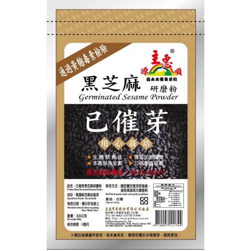 【本週網購綠菜單】