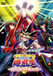 Yu-Gi-Oh!: Chou Yuugou! Toki wo Koeta Kizuna - Yu-Gi-Oh! 3D: Bonds Beyond Time | Yugioh | Yu-Gi-Oh! The Movie: Ultra Fusion! Bonds Over Time and Space | Yu-Gi-Oh! 10th Anniversary Special | 10th Anniversary Gekijouban | Yu-Gi-Oh! The Movie: Super Fusion! Bonds That Transcend Time | Yu-Gi-Oh! Bonds Beyond Time