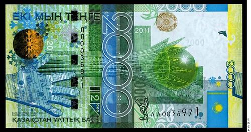 Kazakhstan replacement note