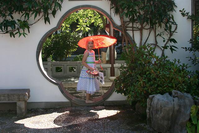 2_garden_visitor