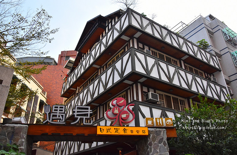 台中中興大學美食遇見和食聚餐餐廳41