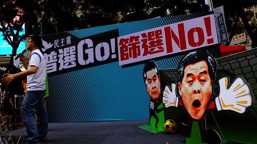 HK at 1-July = HK4 (1-Jul-2014) 308