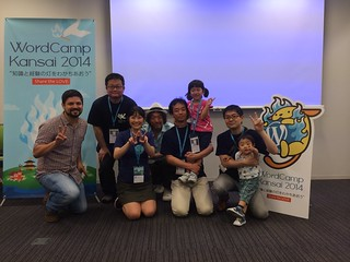 WordCamp Kansai 2014 Contributor Day