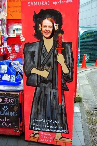 Tokyo Day One 125r