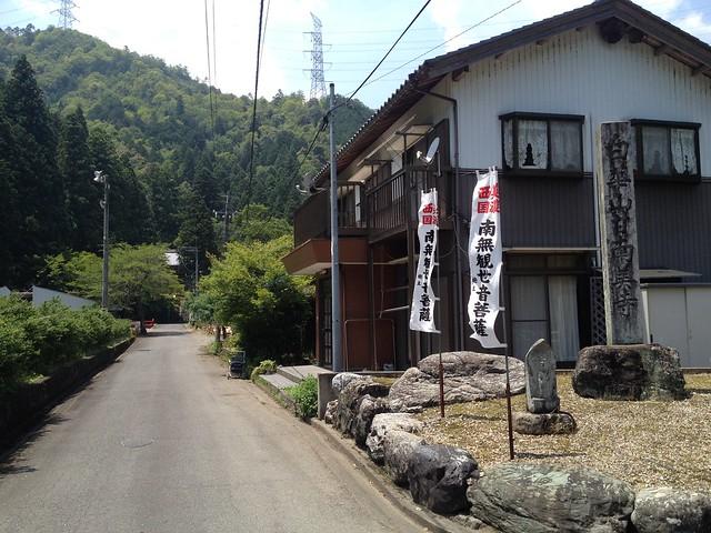 甘南美寺への道