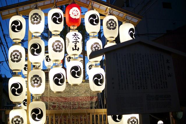 太子山(たいしやま) Taishi-yama