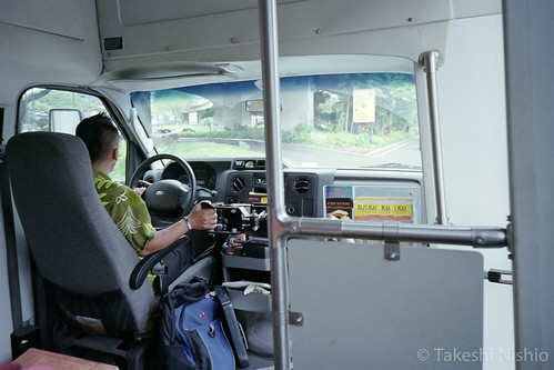 airport shuttle inside