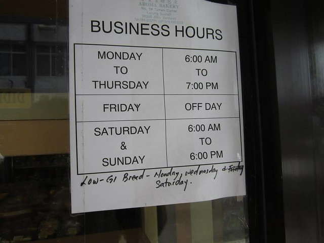 Aroma Bakery business hours