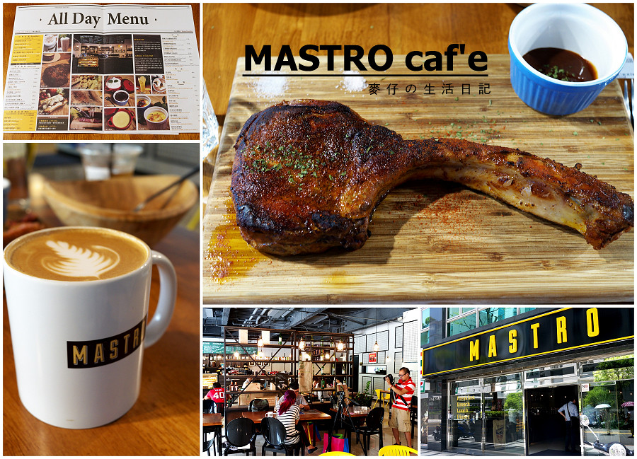 nEO_IMG_MASTRO caf'e