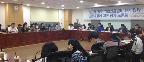 20140710_토론회_연금행동_박근혜정부기초연금법의문제점과입법과정평가토론회(1)