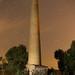 Small photo of La chimenea del hades