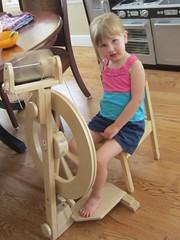 Marin spinning