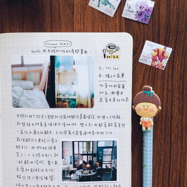 201405-台南之旅手帳009