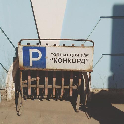 Pietari | Venäjä