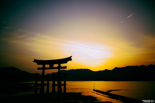 2014_Summer_SanyoArea_Japan_CH1_EP1-1