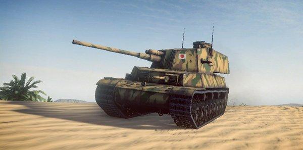 Дата выхода World of Tanks 0.9.3