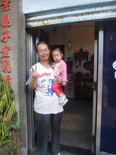 Changhua-Ville (10)
