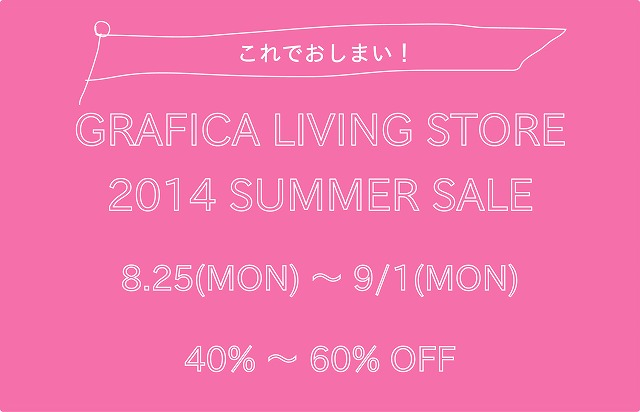 2014SUMMER SALE2.ai