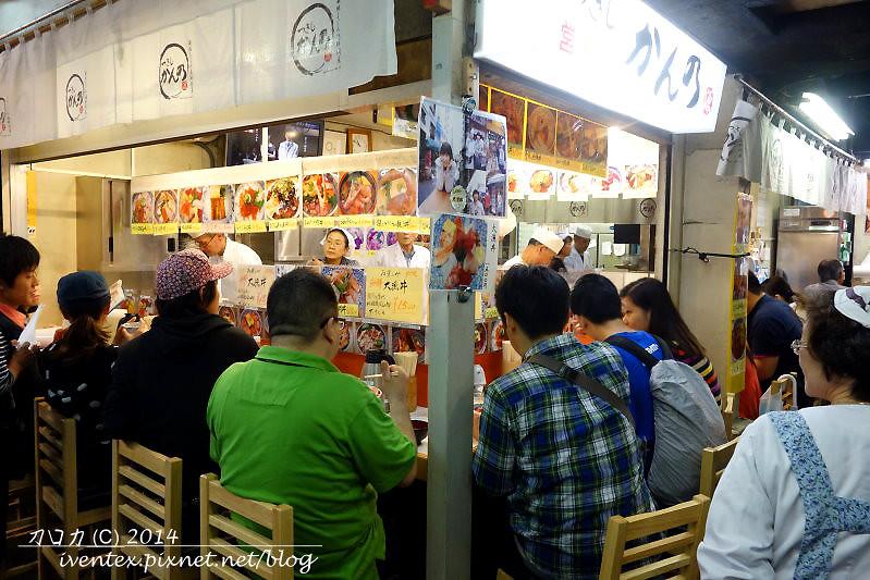 30日本東京築地市場つきじ かんの菅野商店生魚片丼飯