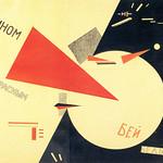 11. La scuola del montaggio sovietico