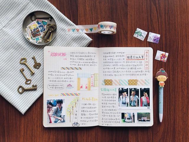 201405-台南之旅手帳002