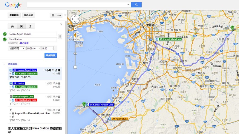 Kansai Airport Station 至 Nara Station - Google 地圖