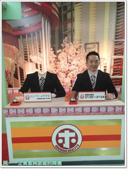 日本旅遊東京自助台場富士電視台hero木村拓哉image029