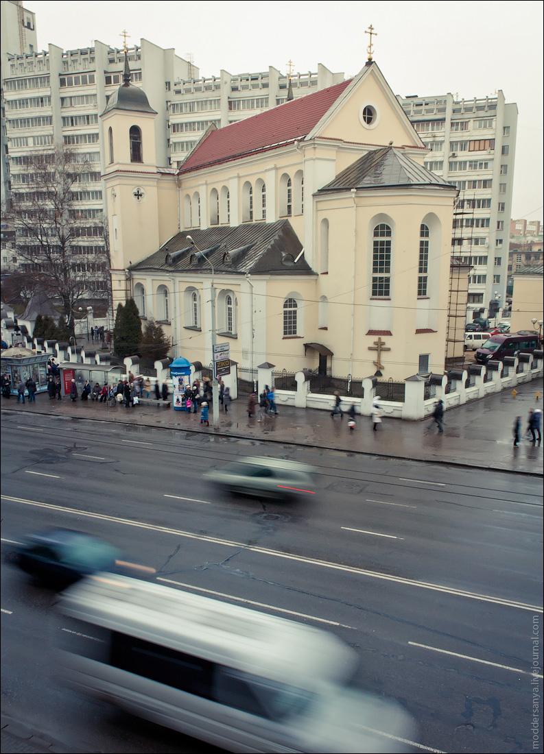 Minsk-5