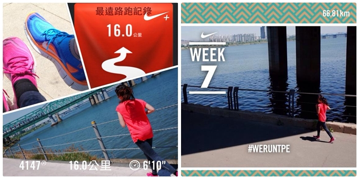 【20140921】▐ 去首爾放韓假▐ 怎麼遊汝矣島漢江公園?介紹你這款-跑步,快又有趣! 02_1.jpg