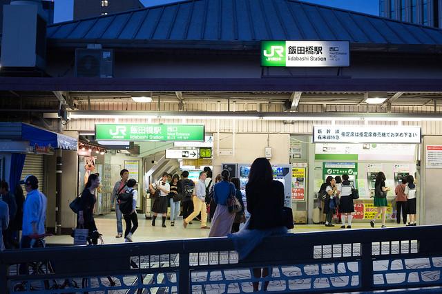 Iidabashi Station / 飯田橋駅 #02