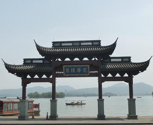 Zhejiang-Hangzhou-Lac-Chaussee Bai (4)