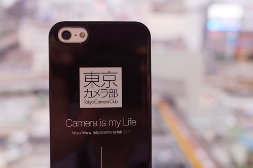 Tokyo Camera Club iPhone case above SHIBYA town
