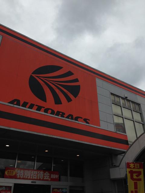 AutoBacs: Exterior - Okinawa, Japan