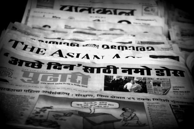 Newspaper vendor at Ramabai Nagar