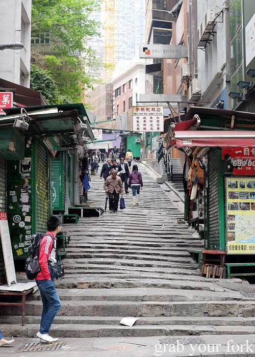 Pottinger Street granite steps in the Central district, Hong Kong