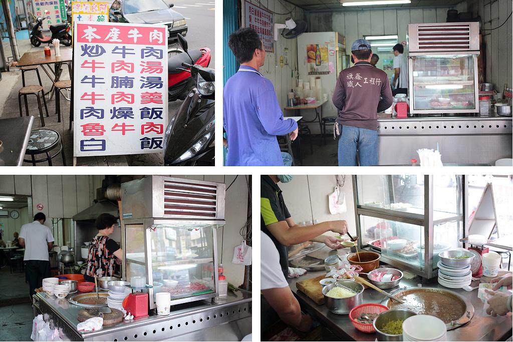 20140708西港-牛肉岷仔 (2)