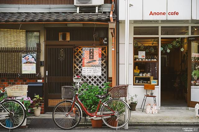 2014_Summer_SanyoArea_Japan_CH1_EP4-1