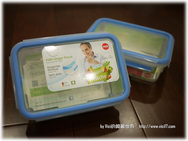 0706EMSA保鮮盒001