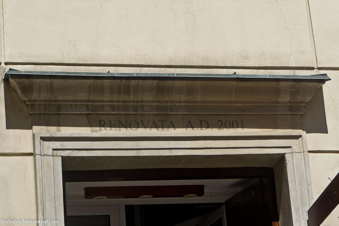 Варшава-138