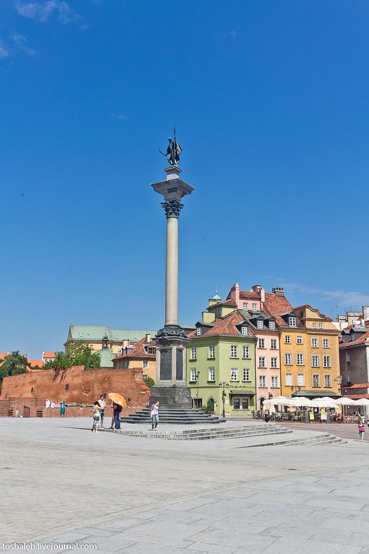 Варшава-26