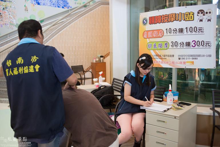 東山休息站, 按了再上 X 遍地開花IN台南ㄟ視障按摩小站  (1)