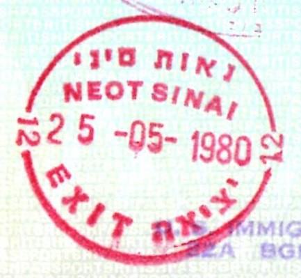 Israeli Passport Stamp Neot Sinai 25th May 1980