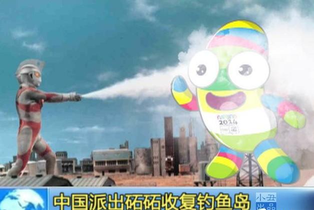 Chinese Web blockades highlight alternative Internet, social media tools - Alvinology