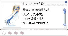20120211_7
