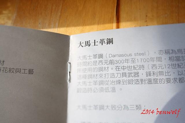 348A6186