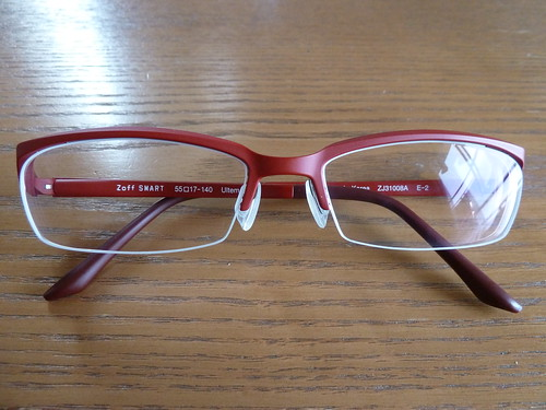 上だけフレーム メガネ
